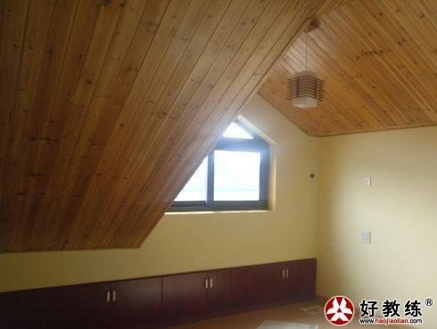 顶楼装修房子的步骤