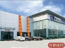 上海冠松一汽丰田4S店