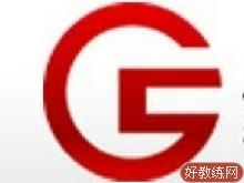 上海冠松之星奔驰4S店