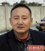 茅海山教练