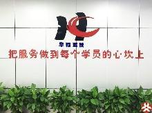 华程驾校浦西桃浦校区(成达基地)