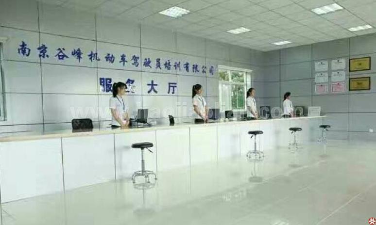 谷峰y5刷机包下载_谷峰驾校环境