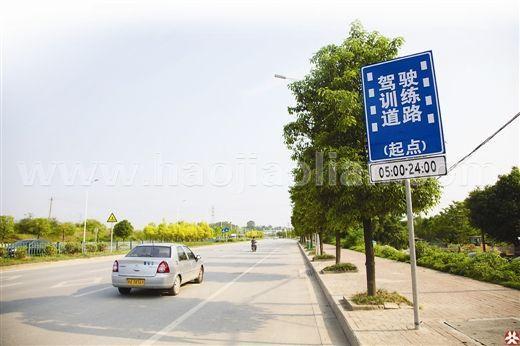 上海五角场学车哪个驾校好   吉...