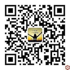 教练锦隆驾校的微信二维码
