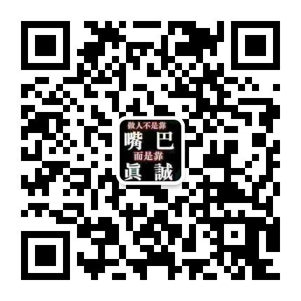 公交驾校教练费忠南的微信二维码